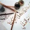 Corso di 2° livello di lingua araba